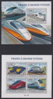 T920. Burundi - MNH - Transport - Trains - 2013 - Treni
