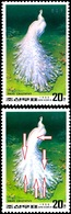 BIRDS- PHEASANTS- WHITE PEACOCK-COLOR VARIETY-MISSING FEATHERS-NORTH KOREA-1990- SCARCE-MNH-H-571 - Paons