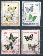 °°° REPUBBLICA DEL CONGO - Y&T N°566/70 - 1980 °°° - Congo - Brazzaville