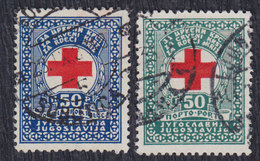 Yugoslavia 1933 Red Cross Surcharge, Used (o) Michel 1 And 1 - Gebraucht