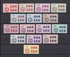 DDR - 1963 - Dienstmarken C - Michel Nr. 1/15 - 30 Euro - Dienstpost