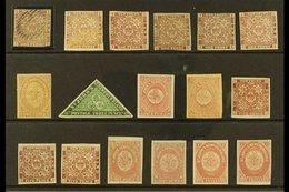 1860-64 EARLY IMPERFS RANGE  A Mostly Mint Group With 1860 3d Deep Green Mint, 1862-64 New Colours 1d X6 (one Is Used),  - Newfoundland And Labrador