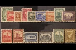 1928-29  Publicity Issue Complete Set, SG 164/78, Very Fine Mint. (15 Stamps) For More Images, Please Visit Http://www.s - Newfoundland And Labrador