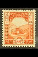 1946  $3,000 Red Orange Parcels Post, SG P814, Fine Mint. For More Images, Please Visit Http://www.sandafayre.com/itemde - China