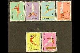 1974  Popular Gymnastics Set, SG 2549/54, Scott 1143/48, Never Hinged Mint (6 Stamps) For More Images, Please Visit Http - China