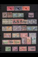 1937-52 KGVI USED COLLECTION  Presented On A Stock Page & Includes 1938 Set Plus 3s Shade, 1944-46 Set Plus 3s Shade, 19 - Cook Islands