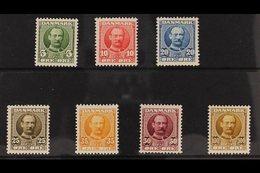 1907-12  Frederik VIII Complete Set, SG 121/130, Very Fine Mint. (7 Stamps) For More Images, Please Visit Http://www.san - Denmark