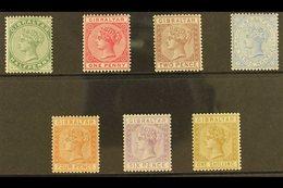 1886-87  Complete Definitive Set, SG 8/14, Very Fine Mint. (7 Stamps) For More Images, Please Visit Http://www.sandafayr - Gibraltar