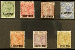 1889  Complete Surcharge Set, SG 15/21, Very Fine Mint. (7 Stamps) For More Images, Please Visit Http://www.sandafayre.c - Gibraltar