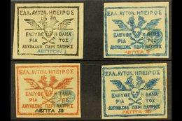 EPIRUS - PROVISIONAL GOVERNMENT - CHIMARA  1914 (10 Feb) Complete Set (Mi 1/4, SG 1/4) Unused, Usual Minor Imperfections - Greece