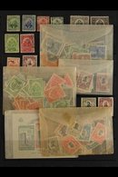 MAGNIFICENT MISCELLANY  1880's-1970's UNCHECKED ACCUMULATION. We See A Box Filled With Mint, Nhm & Used Unchecked, All P - Haiti
