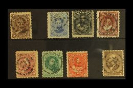 POSTMARKS  DISTINCTIVE TARGET STYLE CANCEL On Range Of 1875-86 Issues, All Different With Values To 15c, Plus USA 1882 5 - Hawaii