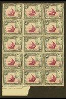 1938-54  50c Reddish-purple And Black, Perf 13 X 13½, SG 144e, A Fine Mint BLOCK OF FIFTEEN (3 X 5), All But Three Stamp - Per UITGEVER