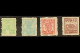 1947-48  5w, 10w, 20w, And 50w (Turtle Ship) Complete Set, SG 89/92, Very Fine Mint. (4 Stamps) For More Images, Please  - Korea, South