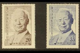 1956  Presidents Election Complete Set, SG 261/262, Very Fine Mint. (2 Stamps) For More Images, Please Visit Http://www. - Korea, South