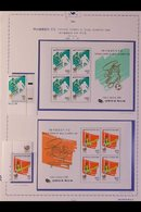 1986-90 NEVER HINGED MINT COLLECTION  A Near Complete Collection In A Dedicatedalbum With Slip Case, Includes A Lovely  - Korea, South