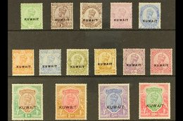 1923-24  First Issue Complete Set, SG 1/15, Mint Lightly Hinged (15 Stamps) For More Images, Please Visit Http://www.san - Kuwait