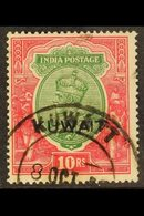 1923-24  KGV (wmk Single Star) 10R Green And Scarlet, SG 15, Fine Cds Used, For More Images, Please Visit Http://www.san - Kuwait