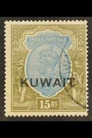 1929-37  KGV (wmk Multiple Stars Inverted) 15R Blue And Olive, SG 29, Very Fine Used. Fresh And Attractive! For More Ima - Kuwait