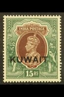 1939  15r Brown And Green Watermark Upright, SG 51, Lightly Hinged Mint. For More Images, Please Visit Http://www.sandaf - Kuwait
