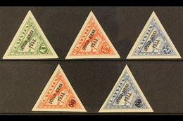 "1933  ""LATVIJA - AFRIKA"" Riga - Bathurst Flight Air Charity Overprints Complete Set (Michel 220/24, SG 235/39), Fine Nev - Latvia"