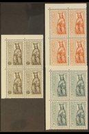 1954  Marian Year Complete Set (SG 327/29, Michel 329/31), Never Hinged Mint Matching Top Left Corner BLOCKS Of 4, Fresh - Liechtenstein