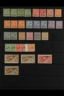 1916 - 23 MINT SELECTION  Fresh Mint Selection Including 12½mm Ovpts To 1s With Shades, 13½mm Ovpt Set, Seahorses With 2 - Nauru