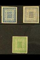 1886-89  (very Clear Impressions) Imperf 1a Dark Blue, 2a Violet And 4a Green (Hellrigl 7b, 8 & 10b, SG 7/9, Scott 7/9), - Nepal