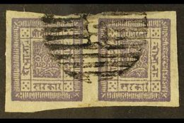 1886-98  2a Violet, Imperf On Native Paper (SG 8, Scott 8, Hellrigl 8), Fine Used Horizontal Pair. For More Images, Plea - Nepal