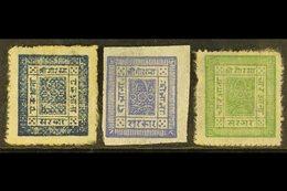 1898-1903  1a Blue, 2a Violet & 4a Yellow-green Pin-perf Basic Set,SG 18, 20/21, Scott 18/19 & 22, Hellrigl 19, 21/22,  - Nepal