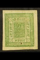 1898-9  4a Green Imperf, On Native Paper, SG 9, Very Clear Impression. For More Images, Please Visit Http://www.sandafay - Nepal