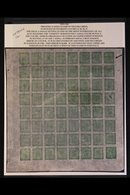 1917-30  4a Green (SG 41, Scott 17, Hellrigl 43f), Setting 12, An Unused COMPLETE SHEET OF 64 Including 4 Inverted Posit - Nepal