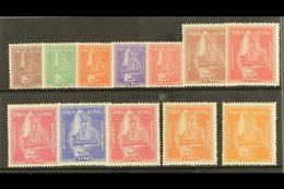1957  Crown Definitive Set, SG 103/14, Very Lightly Hinged Mint (12 Stamps) For More Images, Please Visit Http://www.san - Nepal