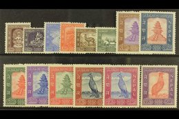 1959-60  Definitive Complete Set, SG 120/33, Very Fine Mint (14 Stamps) For More Images, Please Visit Http://www.sandafa - Nepal