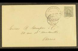 "1894  (9 May) 10c Grey Postal Stationery Envelope (Higgins & Gage 25) To Paris With Fine ""GRANADA"" Circular Cachet Along - Nicaragua"