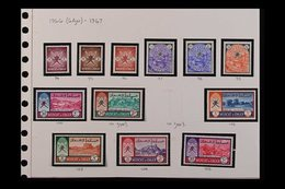 1966 - 1997 COMPREHENSIVE NEVER HINGED MINT COLLECTION  Highly Complete Including Miniature Sheets And Some Wmk Varietie - Oman