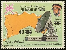 1978 (30 JUL)  40b On 150b Surcharge On Satellite Earth Issue, SG 212, Good Postally Used With Circular Cancel, Small Su - Oman