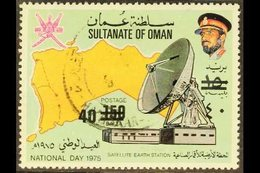1978  40b On 150b Surcharge On National Day 1975 Issue, SG 212, Scott 190A, Fine Used. For More Images, Please Visit Htt - Oman
