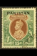 1947  15r Brown & Green, SG 18, Fine Used Bearing Large Part World Wrestling Cancel. For More Images, Please Visit Http: - Pakistan