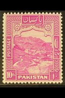 1948-57  10R Magenta, Perf 12, SG 41a, Never Hinged Mint. For More Images, Please Visit Http://www.sandafayre.com/itemde - Pakistan
