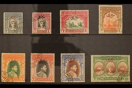 OFFICIALS  1948 Overprinted Complete Set, SAG O20/O27, Very Fine Cds Used (8 Stamps) For More Images, Please Visit Http: - Bahawalpur