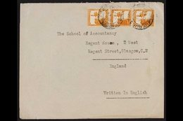 1945  Cover To England Franked 5m Coil Strip Of 3, SG 93a, Tied By Jerusalem 21 Feb 45 Cds. For More Images, Please Visi - Palestine