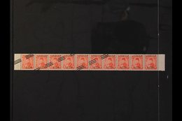 EGYPTIAN OCCUPATION  1953 2m Vermilion Bars Overprint, SG 33, Never Hinged Mint Horizontal STRIP OF 10 With Seven Stamps - Palestine