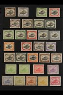 """1907-1932 FINE MINT """"LAKATOI"""" COLLECTION.  An Attractive Collection With Sets & Top Values Etc Presented On Stock Pages, - Papouasie-Nouvelle-Guinée"""