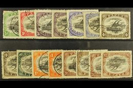 1910-11  Lakatoi Litho Set, SG 75/83 With Both 2s6d Types, With Additional Inverted Watermarks Of 2d, 2½d, 4d, 1s, 2s6d  - Papouasie-Nouvelle-Guinée