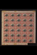 1901-1931 MINT/NHM LARGE MULTIPLES.  An Interesting Group Of LARGE BLOCKS On Stock Pages, Mostly Never Hinged Mint. Incl - Papouasie-Nouvelle-Guinée