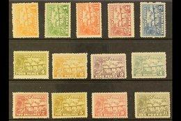 1925-27  Native Village - Huts Complete Set, SG 125/36, Fine Mint, Fresh. (13 Stamps) For More Images, Please Visit Http - Papouasie-Nouvelle-Guinée