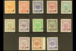 """REVENUES  DOCUMENT STAMPS 1937 Complete Set With """"SPECIMEN"""" Overprints And Small Security Punch Holes, Never Hinged Mint - Peru"""