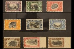 1934  Pictorial Defins, ½d To 5s Complete, SG 114/22, Never Hinged Mint And Scarce Thus (9 Stamps). For More Images, Ple - Saint Helena Island