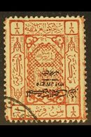 1925  ¼pi On 1/8pi Chestnut, SG Type 17 Overprint INVERTED, SG 148a, Used With Neat Cancel Across Corner. For More Image - Saudi Arabia